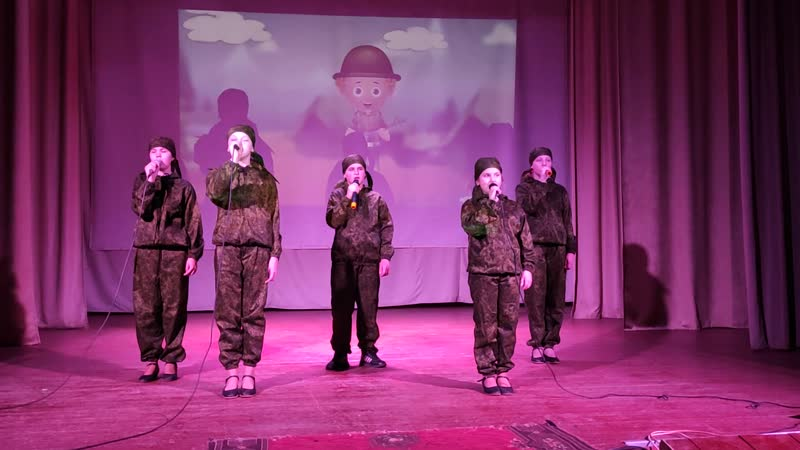 Песня Идет солдат по городу Ризаева И Ю Центр Детского творчества