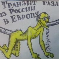 Вася Васин