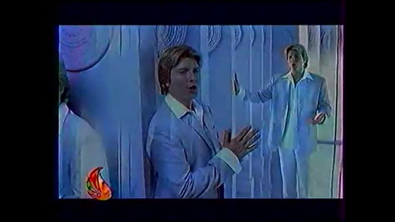 Музыка на телеканале Московия Московия октябрь 2000 Николай Басков Большая Любов
