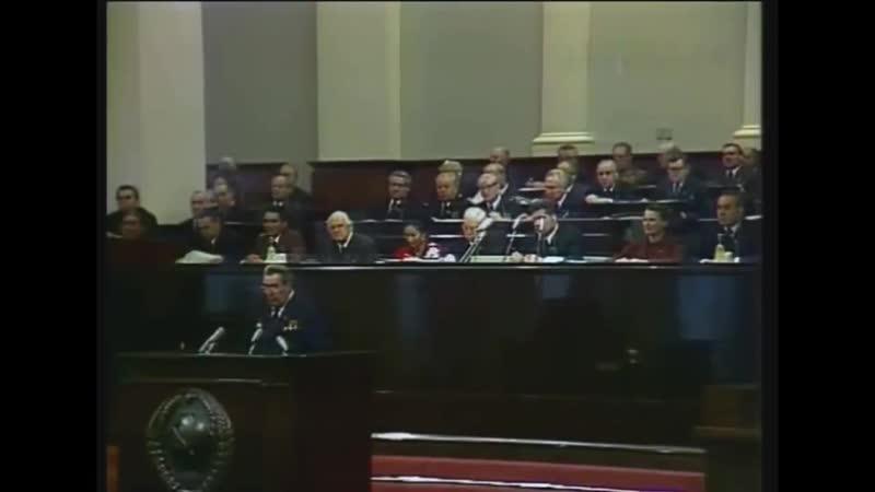 Принятие Новой Конституции СССР 1977 года Программа Время 07 10 1977 г