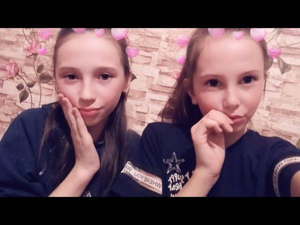 Щекотка ЧЕЛЛЕНДЖ Sleepy Girl и Тася Вей