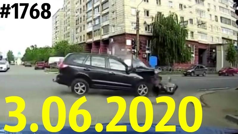 Новая подборка ДТП и аварий от канала Дорожные войны за 3 06 2020 Видео № 1768