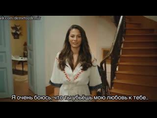 Второй фрагмент к двенадцатой серии DEK с русскими субтитрами