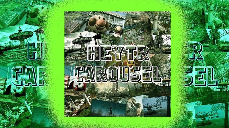HEYTR Carousel