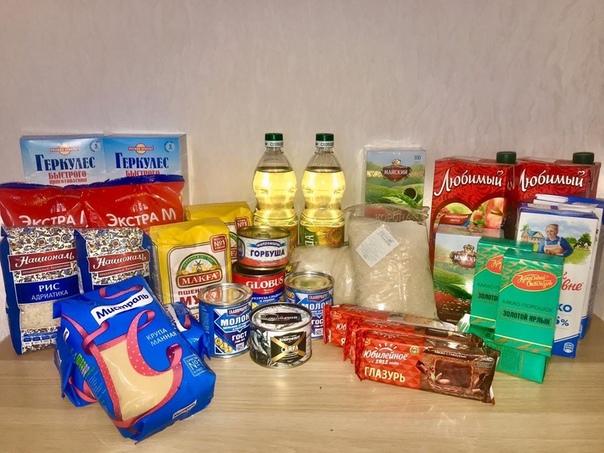 Вице-премьер Татьяна Голикова предложила раздавать многодетным семьям маски, продукты и электронные устройства, которые помогут детям в дистанционной учёбе.Надеемся, предложение будет