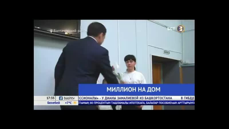 В Башкирии 20 семей получили денежные сертификаты на покупку и строительство жилья