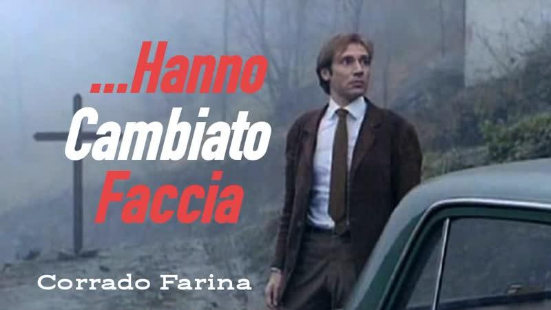 Cambiato faccia Они меняют облик 1971 Corrado Farina Коррадо Фарина Италия Giallo