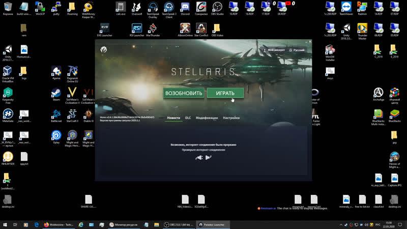 Stellaris 196 Game 53 6 PvE DLS Federations Война Небес в одиночку ждем кризис