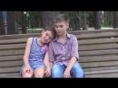 Любовь в большом лагере. 5 отряд 3 смена 2014