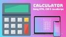 JavaScript Calculator : How to Create a Calculator Using HTML, CSS JavaScript
