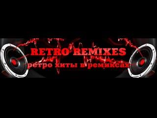 DJ ALBERT 74/ RETRO HIT * REMIX/90* 80 /VOL. 36/ 2020