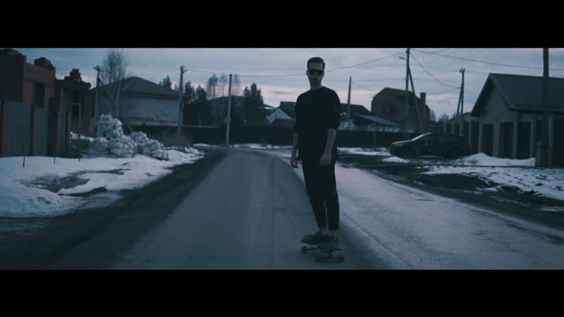 Quazi feat Pul$ar Saint B Video by Swoy Style