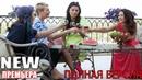 Полная версия ЭТОГО фильма перевернула всех! ВЛЮБЛЕННЫЕ ЖЕНЩИНЫ Русские мелодрамы, фильмы 1080