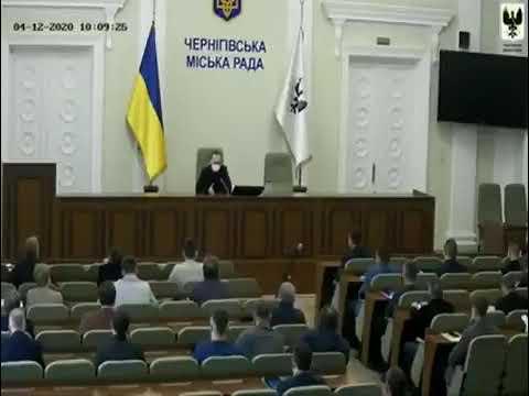Мафіозне лайно при владі мер Чернігова вчить депутатів як треба правильно заходити в хату