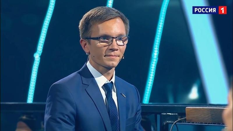 РОССИЯ 1 Белгородский карильон в шоу Удивительные люди