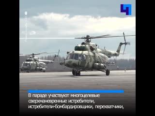 В День Победы авиация ЗВО пролетит над 12 городами России