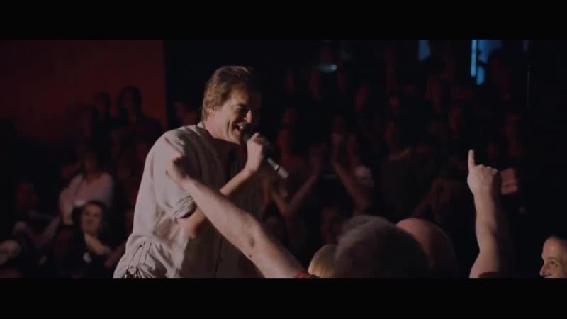 Die Toten Hosen Altes Fieber acoustic live