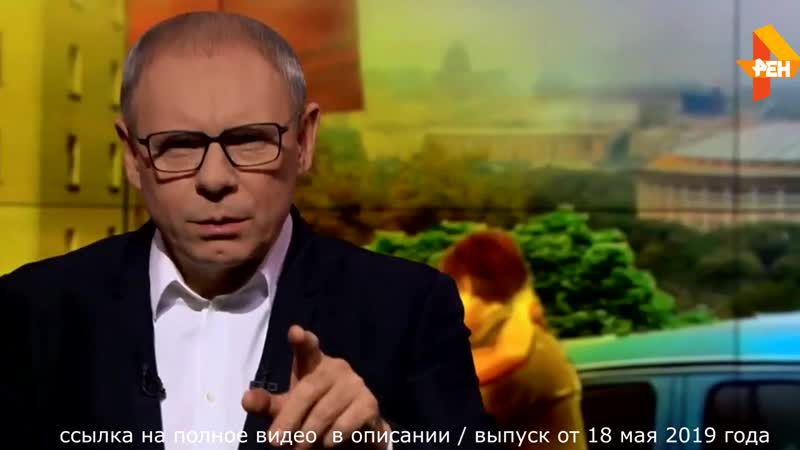 РЕН-ТВ выпустила репортаж о том, что СССР официально существует! [13.08.2019]