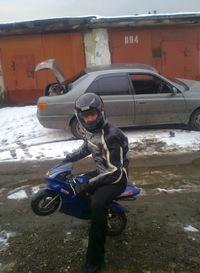 Назаркин Иван
