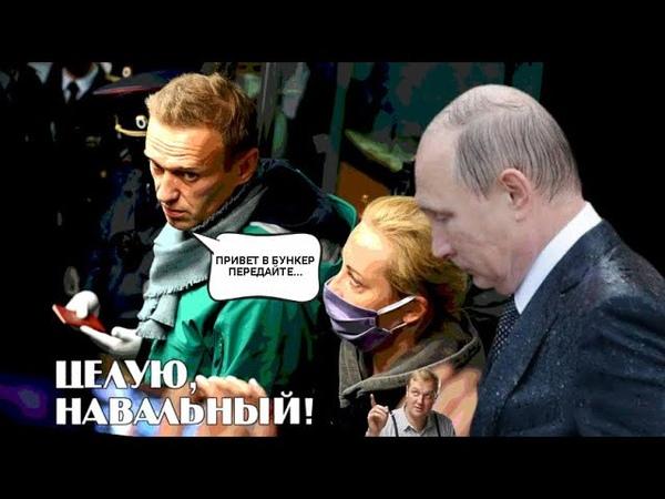 ОБОСР***ЛИСЬ Навальный уничтожил деда! Задержание оппозиционера - позорная ошибка Кремля..
