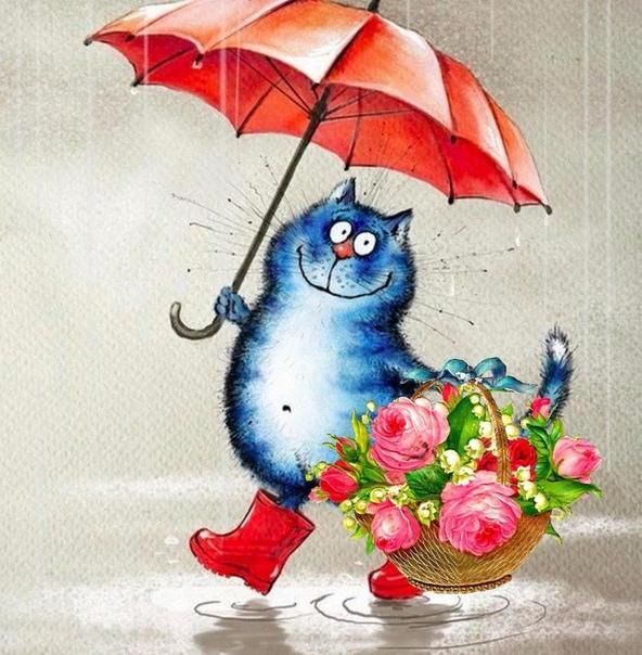 Дождливое утро картинки красивые с надписью, изготовление открыток старинные