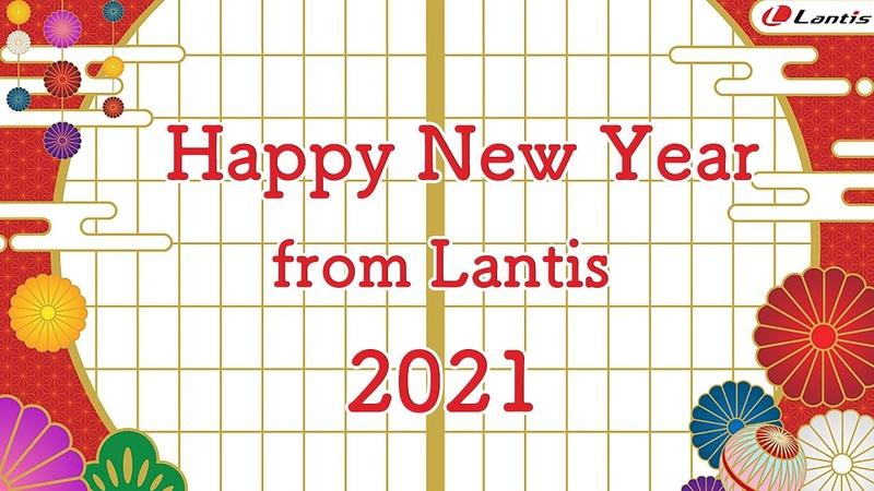 Happy New Year from Lantis 2021