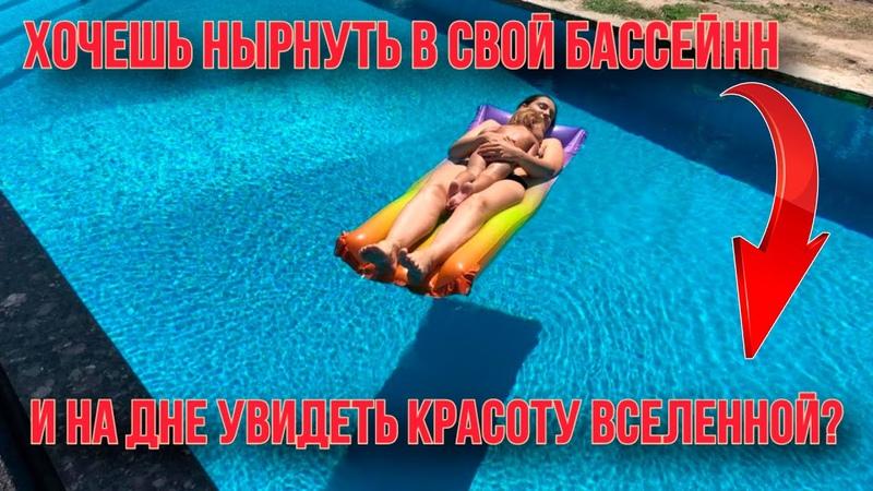Строительство бассейна SUPERБАSS Краска для бассейна АДГЕZИКА ПРИЗРАК N2