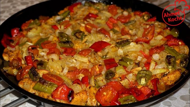 Hühnchen im Blech Ahmet Kocht kochen Folge 401