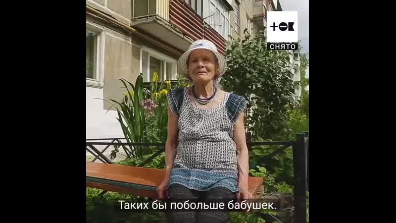 Бабушка помогает всему дому