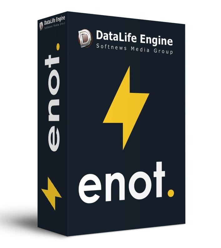 Плагин для DLE-Billing — приём платежей через платёжный сервис ENOT.io