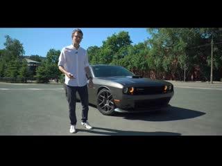 Безумный Dodge Challenger R⁄T