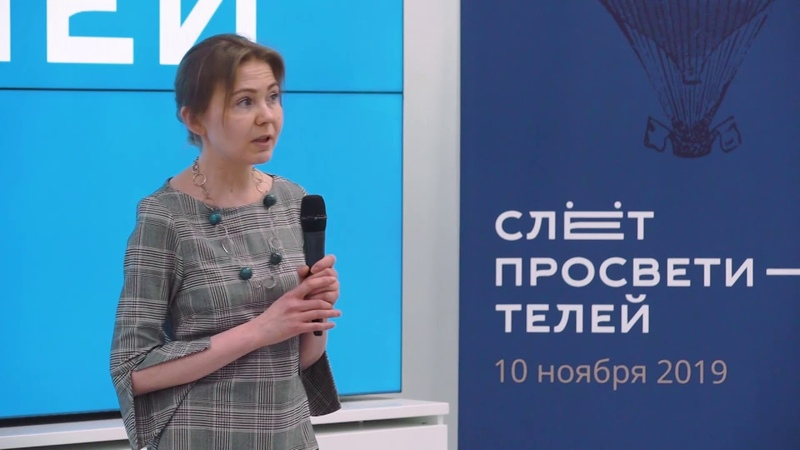Ольга Ульянова Репутация высоких разведений