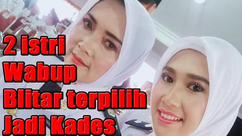 JGNEWS - Blitar Punya Cerita 2 Istri Wabup Blitar Jadi Kades