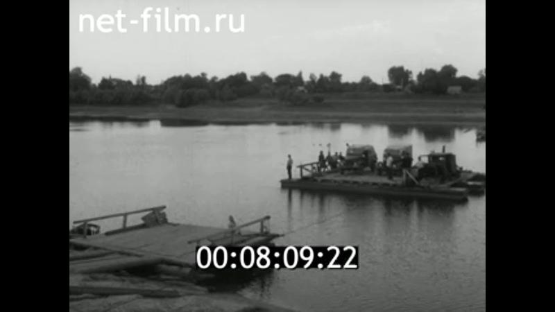 1967г. Старая Русса. воспоминания о войне. Новгородская обл