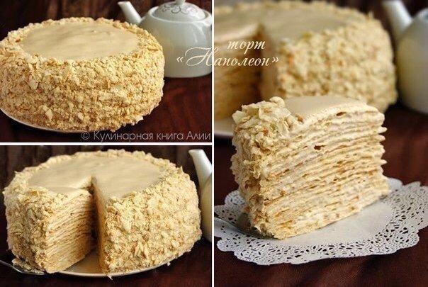 Очень вкусный Торт Наполеон Нужно:Для коржей:80 г. сливочного масла, комнатной температуры;100 г. сахара;2 яйца, комнатной температуры;300-350 мл. молока;½ ч.л. разрыхлителя;примерно 800-900