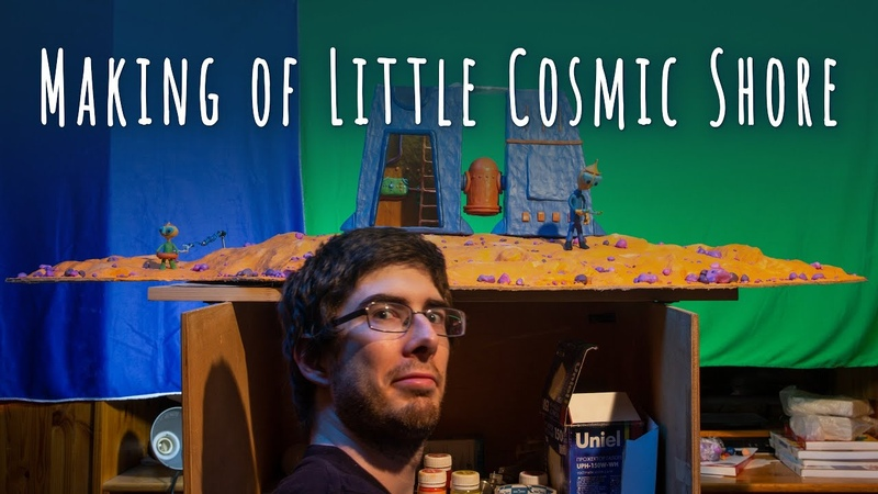 Создание мультфильма Маленький космический берег