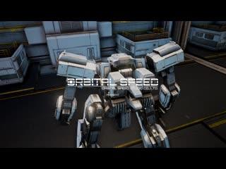 DUAL GEAR Steam Early Access Trailer!