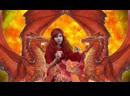 Огненная фея Астра.