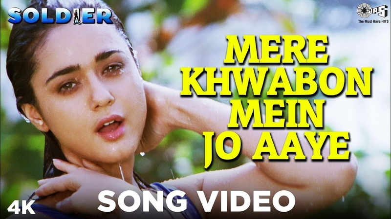 Mere Khwabon Mein Jo Aaye Alka Yagnik Bobby Deol Preity Zinta Soldier Movie 90s Hindi Song