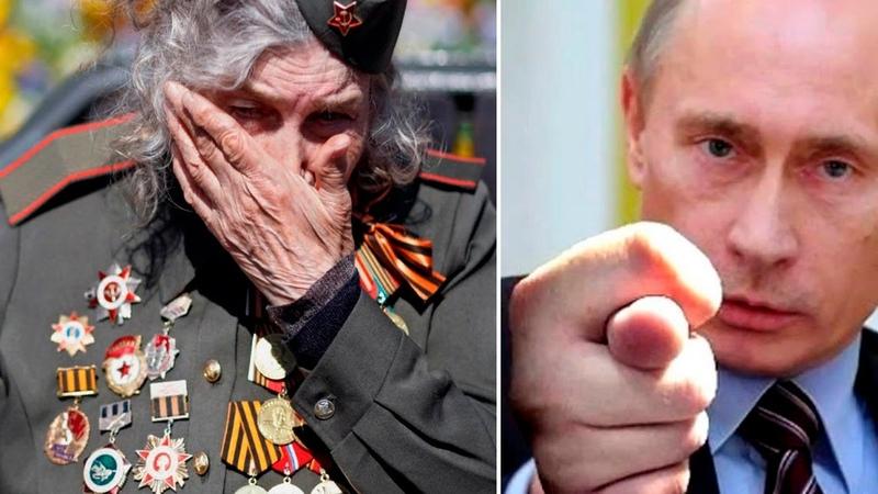ВРЕМЯ ПОДОНКОВ Путинские шныри добивают последних ВЕТЕРАНОВ ВОЙНЫ