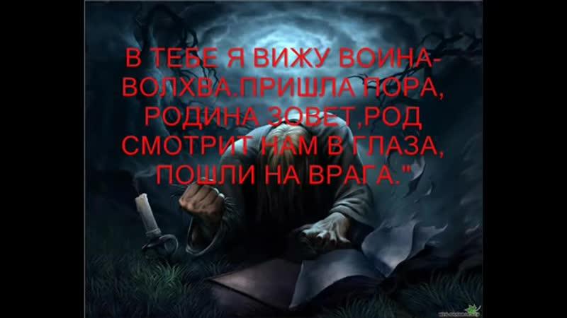 =ВЫЗЫВАЮ ОГОНЬ НА СЕБЯ=