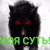 Личная фотография Андрея Давыскибы