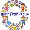 Пристрой свою одежду здесь: Пристрой-Ка.ru