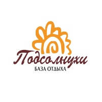 Логотип База отдыха «Подсолнухи» в Омской Области