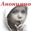 Аноним Луга