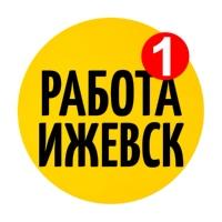 Работа в ижевск кастинги в рекламу для подростков москва