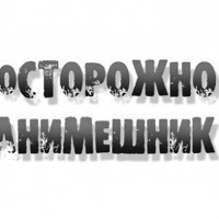 Иванчук Паша