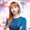 Коучинг   Паньковецкая Анастасия