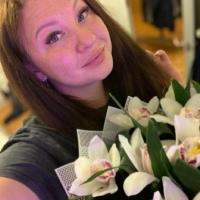 Юлия Минаева
