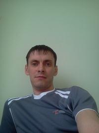 Юрков Сергей